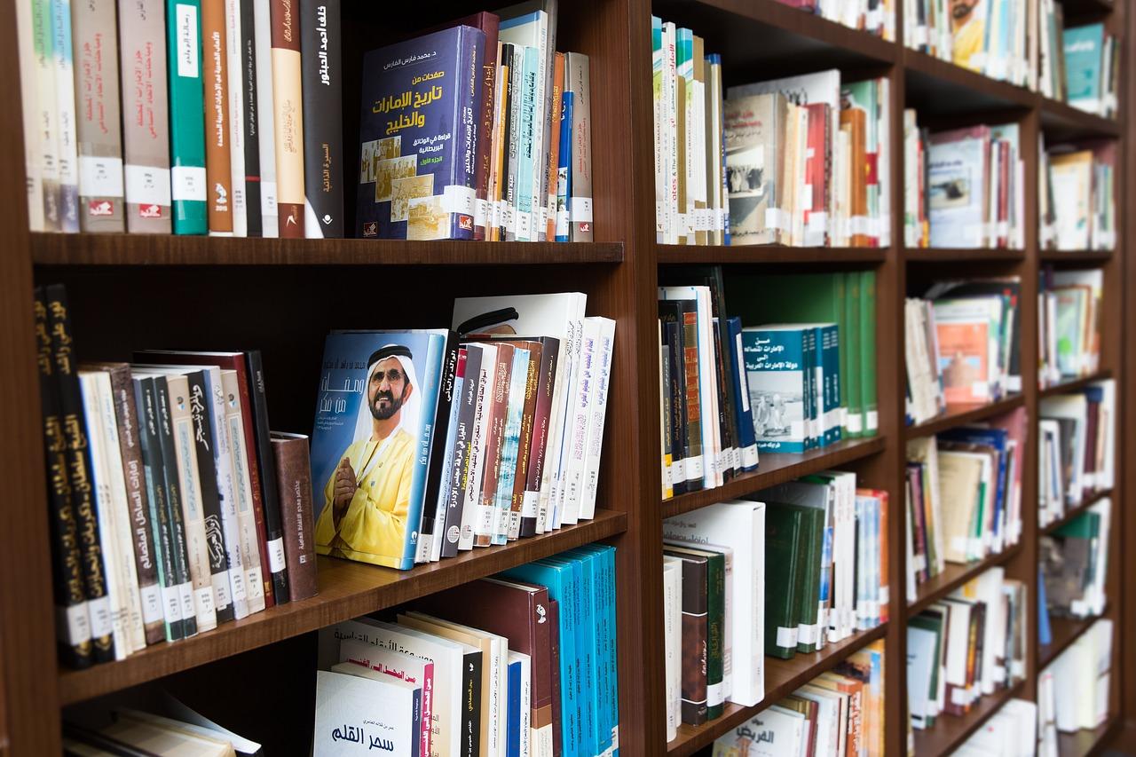arabic, books, bookshelf